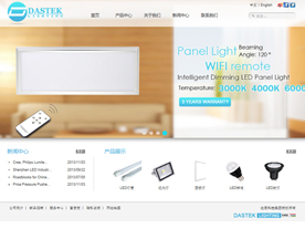 Dastek Lighting